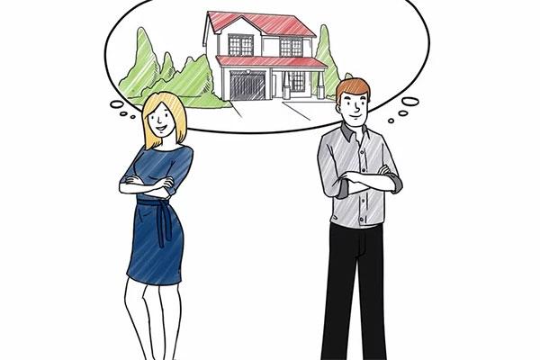 1. Êtes-vous prêt à acheter une maison ?